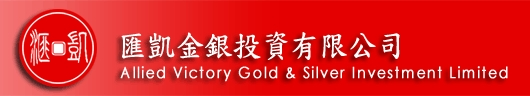 Allied Victory Gold & Silver Investment Limited Logo