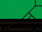 G.A.consultants HONGKONG co.,LTD Logo