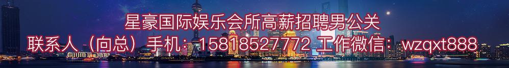 深圳星豪娱乐国际会所 Logo