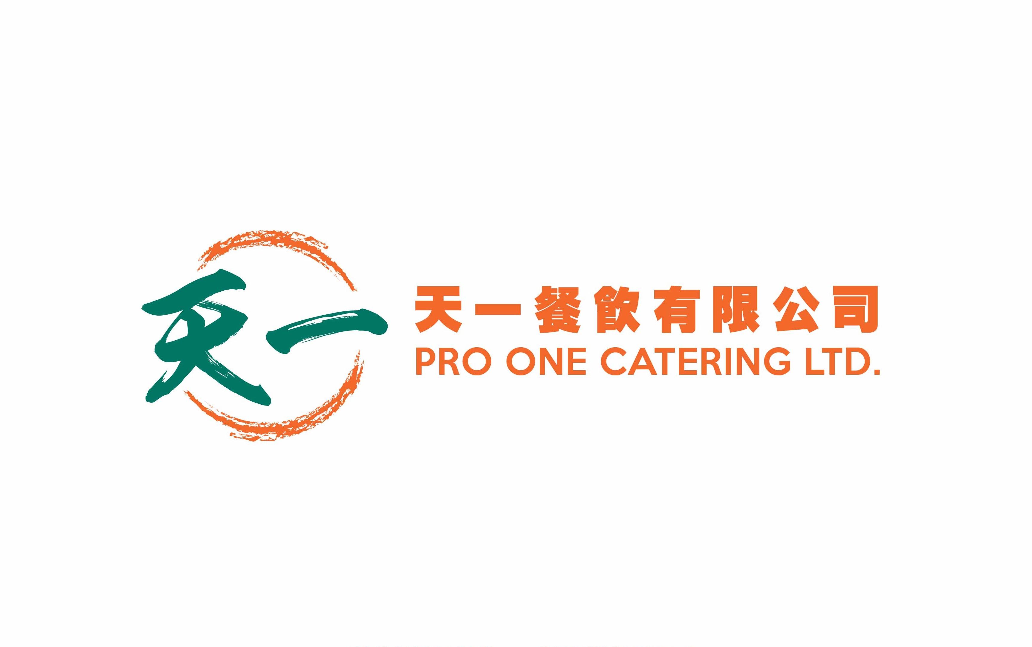 天一餐飲有限公司 Logo