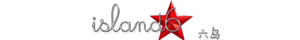 island6 Limited Logo