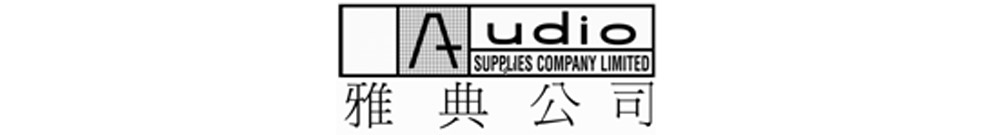 Audio Supplies Company Limited Logo