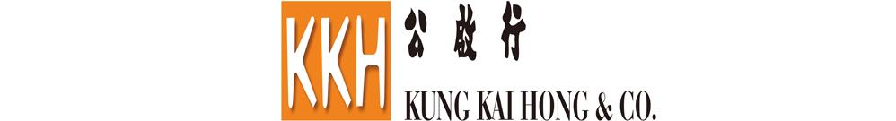 Kung Kai Hong & Co. Logo