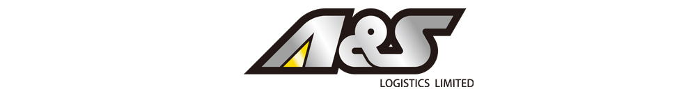 A&S(HK)LOGISTICS LIMITED Logo