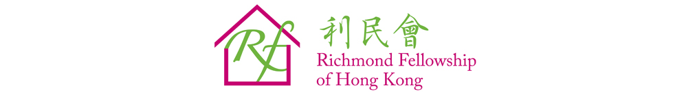 Richmond Fellowship of Hong Kong Logo