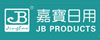 JB Products (Hong Kong) Limited